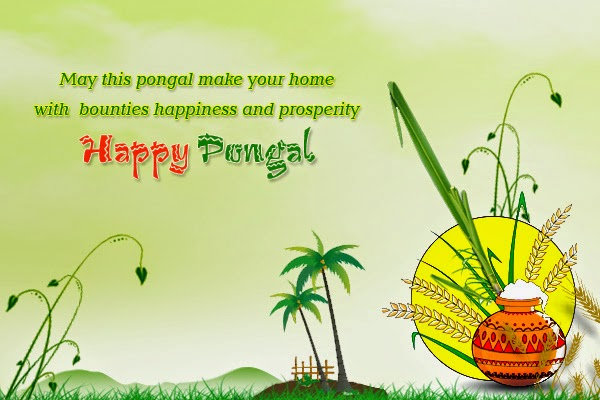 pongal 2018 wishes images