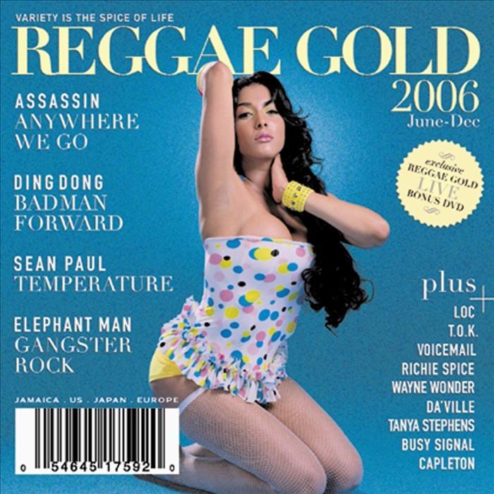 Reggae Do Bom Downloads: VA - Reggae Gold