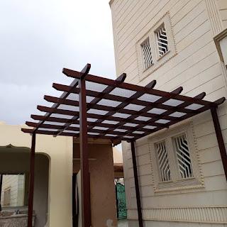 تركيب مظلات خارجية للمنازل باسعار مناسبة