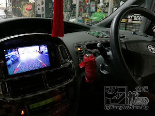 Reverse Parking Camera View Toyota Estima