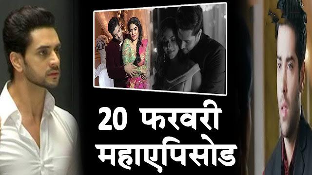 Shocker! Kunal doubts on Mauli Ishaan friendship Mauli in fix in Silsila Badalte Rishton Ka