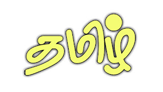 Download Tamil font ttf collection