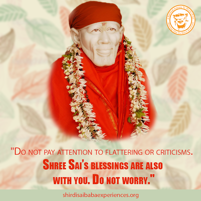 Baba Please Help My Son - Anonymous Sai Devotee