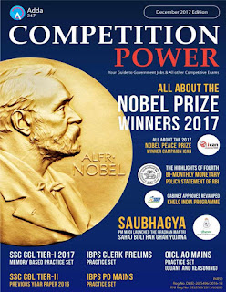 Competition Power December 2017 PDF ( January - December 2017 All in One Place )
