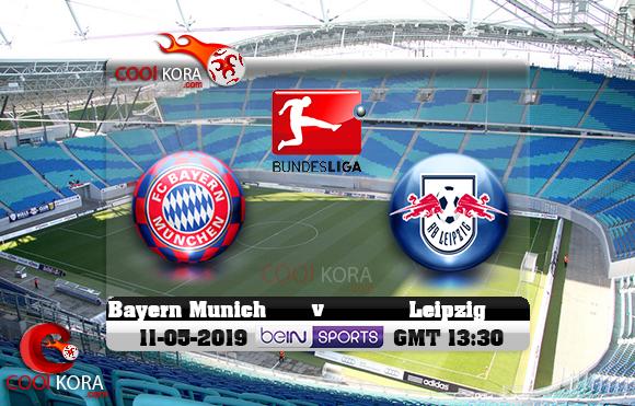 مشاهدة مباراة لايبزيج وبايرن ميونخ اليوم 11-5-2019 في الدوري الألماني