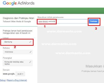 Cara Melihat / Cek Iklan Google