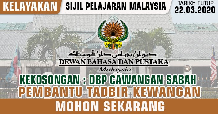 Kerja Kosong Sabah 2020 | Pembantu Tadbir (Kew), Gred W19 ...