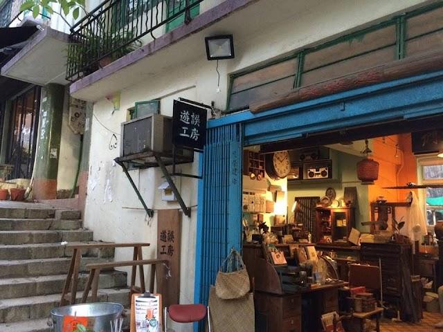 【慢活】 遊走舊城老區 上環「遊誤工房」