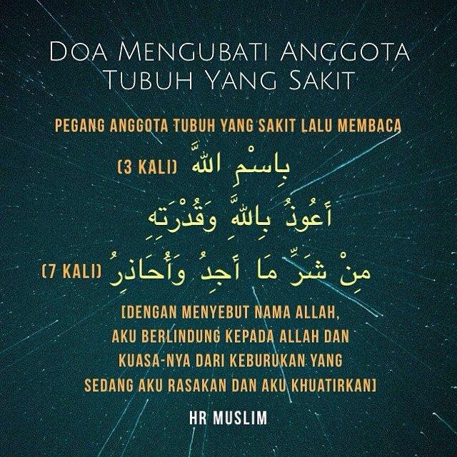 doa ubat sakit