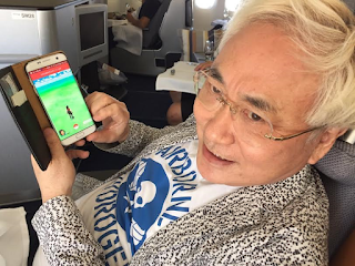 Japanese Multi-millionaire man loves Nigerian Olympic football team