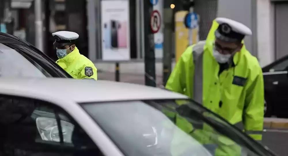 Απαγόρευση κυκλοφορίας: Νέα μέτρα εξετάζει η «κυβέρνηση» - Επί τάπητος η επιβολή χρονικού ορίου