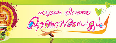 Happy Onam Wishes and  Images
