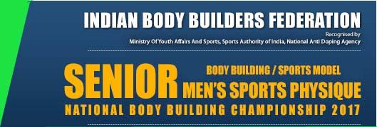 National-Body-Building-Championships-india-was-selected-bodybuilder-Jhabua-राष्ट्रीय बॉडी बिल्डिंग चैम्पियनशीप में चयनित हुआ झाबुआ का बॉडी बिल्डर