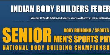 राष्ट्रीय बॉडी बिल्डिंग चैम्पियनशीप में झाबुआ का बॉडी बिल्डर