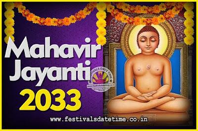 2033 Mahavir Jayanti Date and Time, 2033 Mahavir Jayanti Calendar