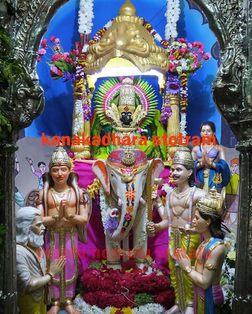 pujalu nomulu vratalu,lakshmi devi images,lakshmi katakshmu kosam