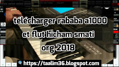 télécharger rababa a1000 et flut hicham smati org 2018 télécharger set rai  télécharger set Hamza org download  rababa a1000  télécharger Rythme org download skin korg a1000