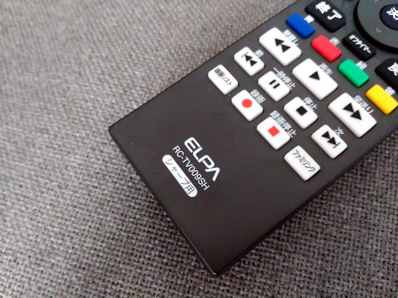 テレビのリモコンが壊れたので互換リモコンを使ってみる_2