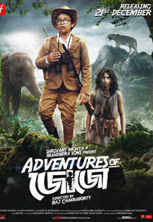 Adventures of Jojo (2018) Bengali Full Movie Hindi Dubbed HDRip 720p