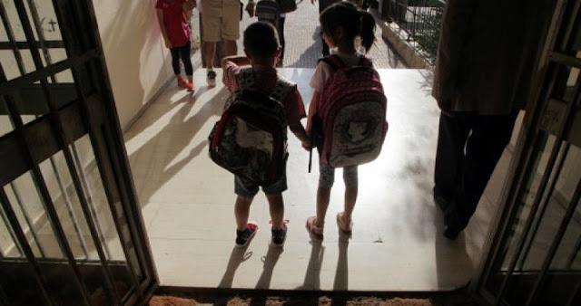 """Πρέβεζα: Ο Σύλλογος Γονέων 1ου Γυμνασίου Φιλιππιάδας ...Για Τα Προσφυγόπουλα :Στο Ίδιο Έργο Θεατές"""""""