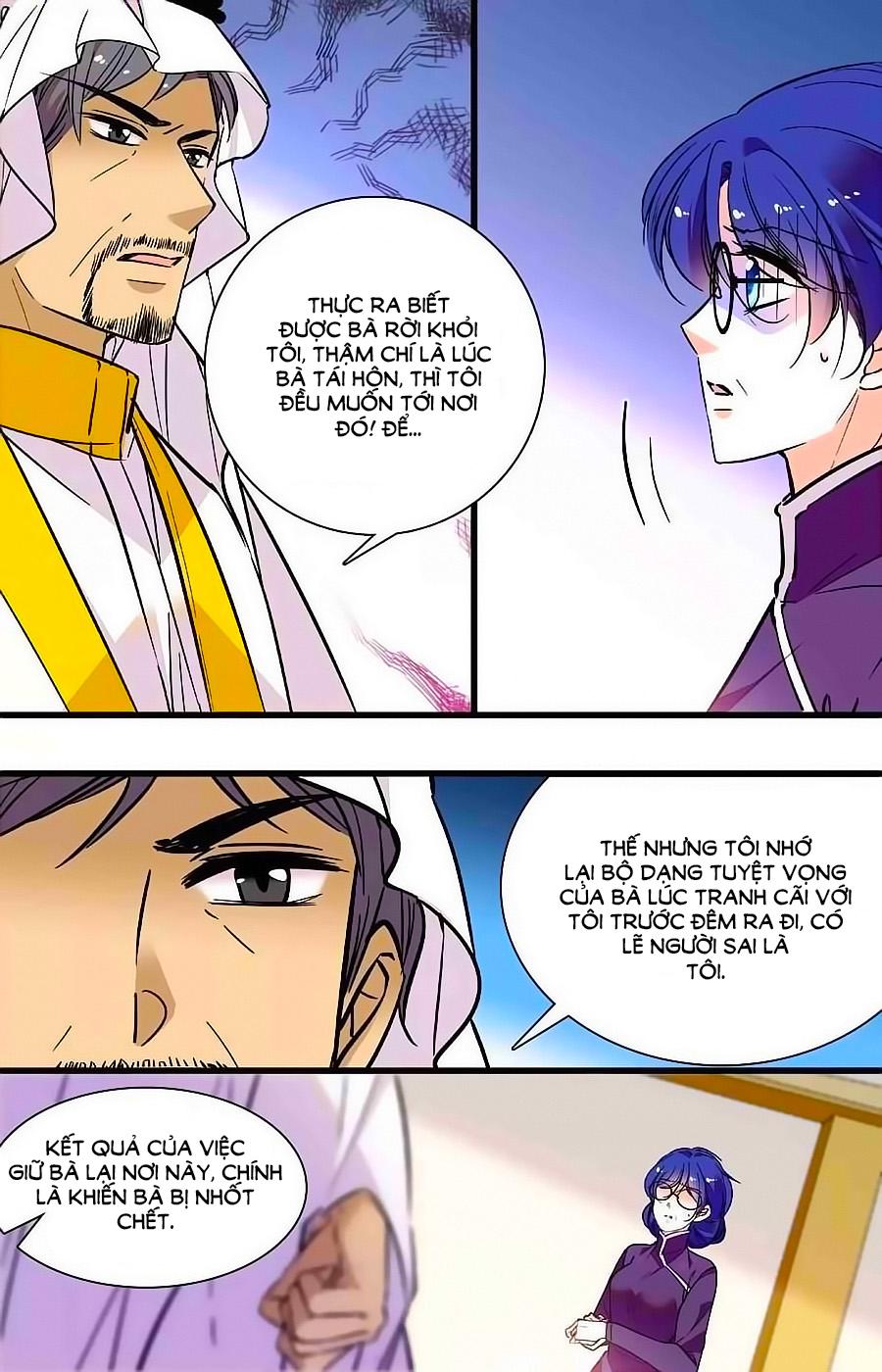 999 Nụ Hôn Bá Đạo Của Nam Thần Chap 319 - Trang 2