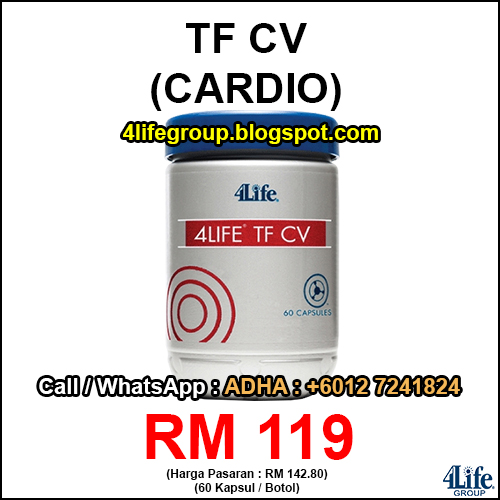 4Life Transfer Factor CV (TF Cardio)