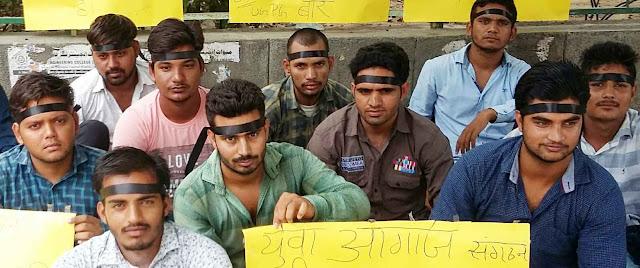 yuva-aagaj-santha-activist-agitation-nehru-college-faridabad