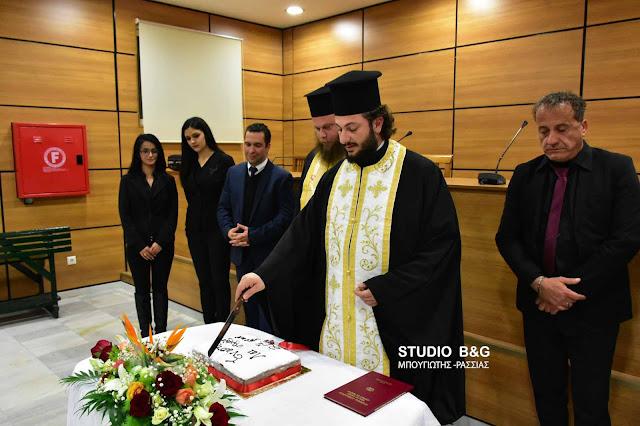 Η Ένωση Γραφείων Κηδειών Πελοποννήσου έκοψε βασιλόπιτα και ευχήθηκε καλές δουλειές  (video) DSC 4399PITA