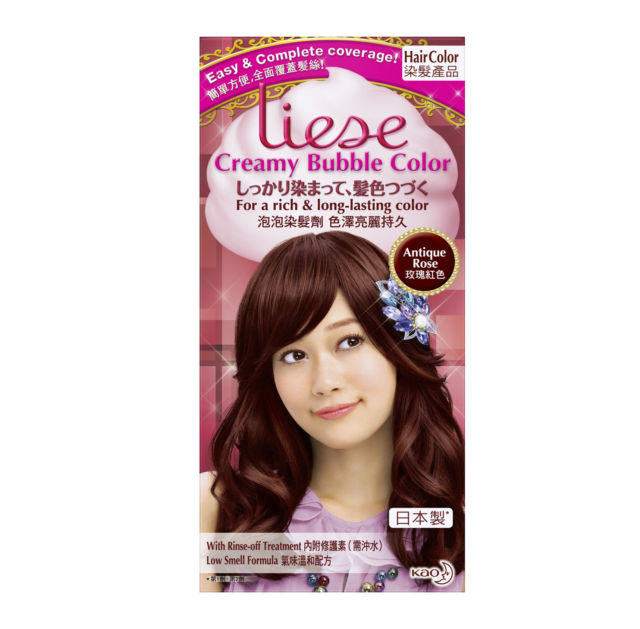 Liese Antique Rose Review