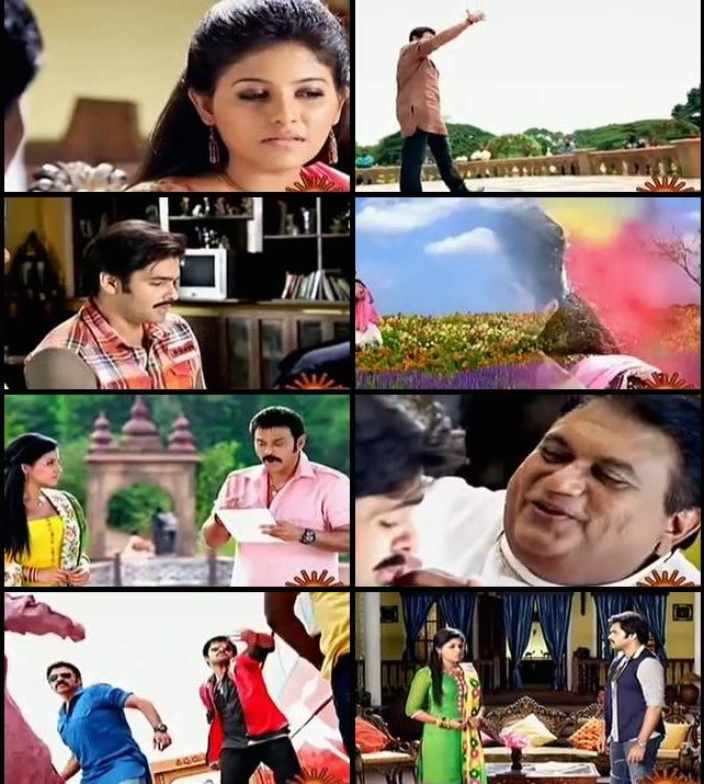 Masala 2013 Dual Audio Hindi Telugu DTHRip