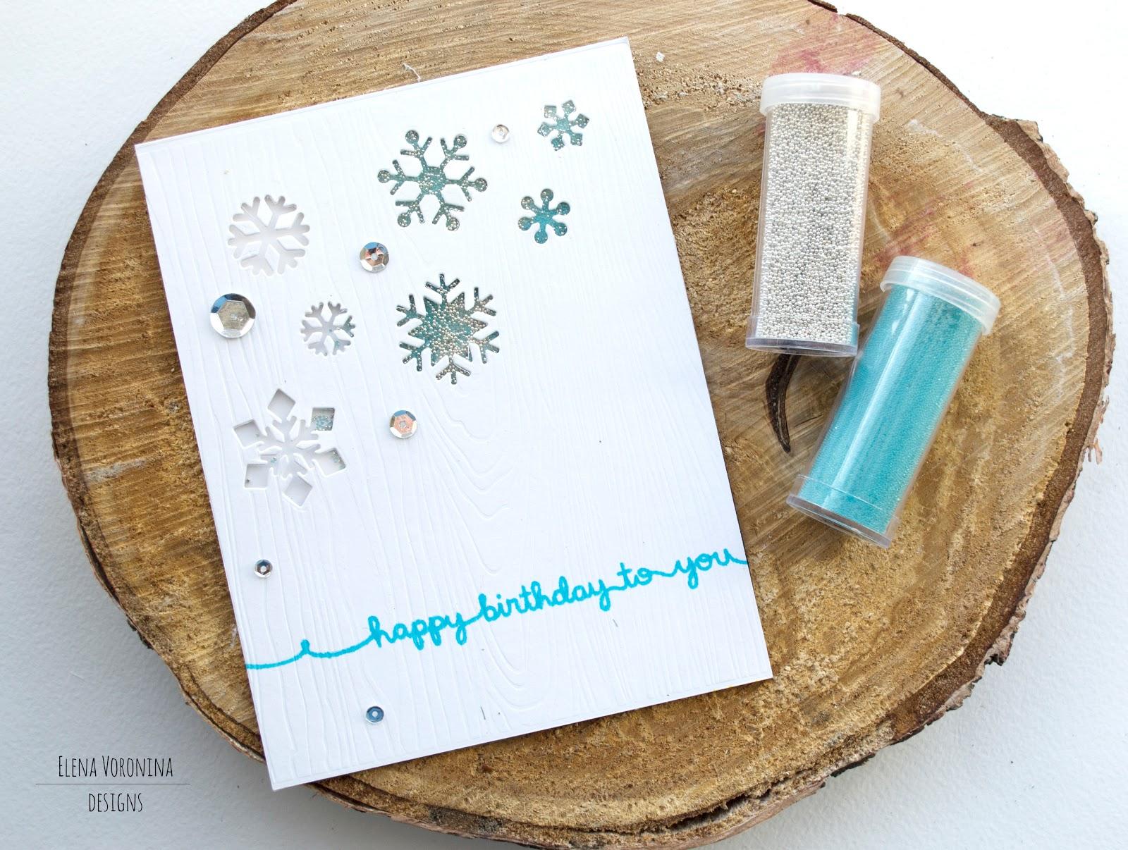 Голубыми, микробисер в открытках