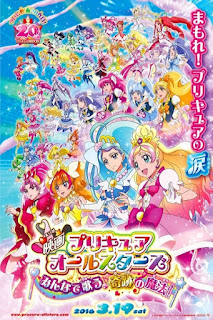 Precure All Stars Movie: Minna de Utau♪: Kiseki no Mahou (2016)