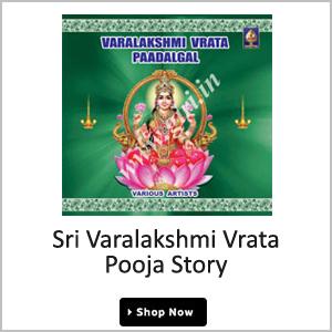 Sri Varalakshmi Vrata Pooja Story