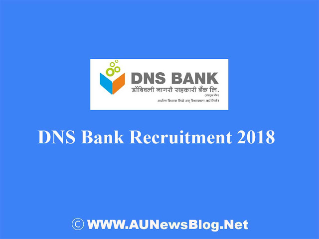 DNS Bank Assistant Manager Admit Card 2018