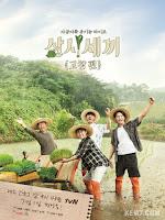 3 Bữa 1 Ngày Season 3: Làng Gochang