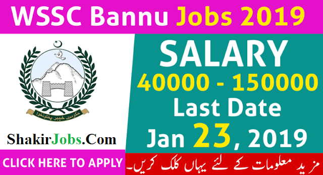 wssc jobs 2018 water & sanitation services company,jobs in water & sanitation services company,latest jobs in water & sanitation services company,water & sanitation services company,bannu jobs 2018,jobs in pakistan,pakistan jobs 2018,bannu jobs,jobs in bannu 2018,today jobs in wssc,pakistan jobs,wssc jobs 2018,wssc latest jobs,latest jobs in wssc bannu,wssc new jobs,jobs in bannu