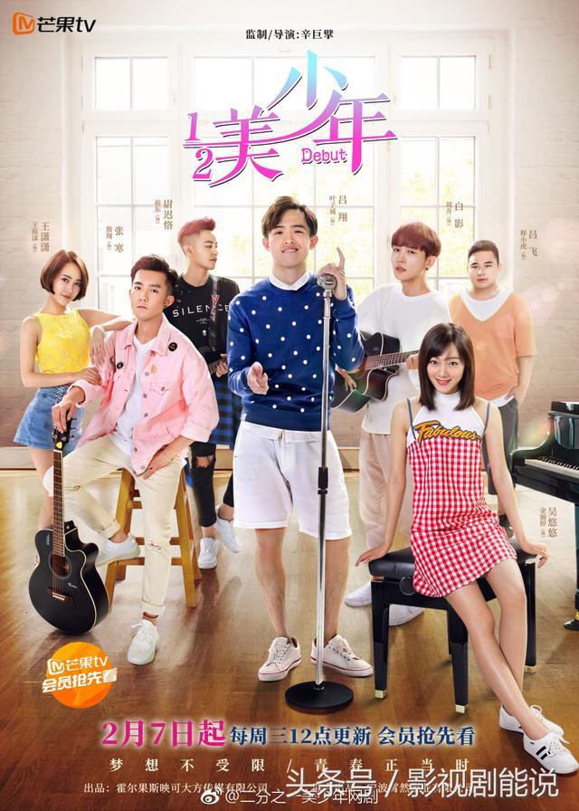 Xem Phim 1/2 Anh Chàng Đẹp Trai 2018