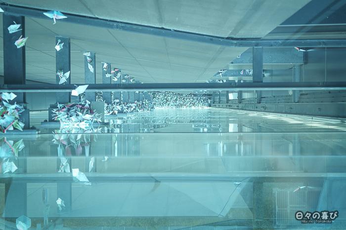 Lancé orizuru, vue sur les 12 étages, Workshop space, Tour Orizuru, Hiroshima
