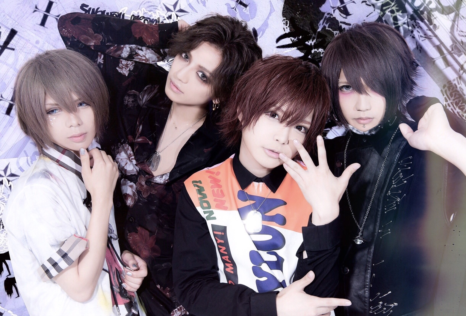 Visual Kei & J-Rock Forever: New Band HOWL
