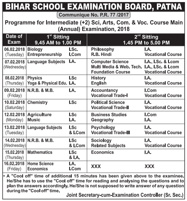 Bihar Board 12th Time Table 2018