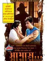 Aabhas 2005 Marathi Movie Download 300mb