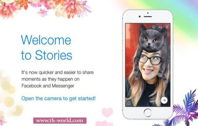 تطبيق-APK-الفيس-بوك-Facebook -والماسنجر-Messenger -سوف-يشاركان-نفس-القصص