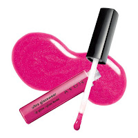 Avon Ultra Glazewear Lip Gloss