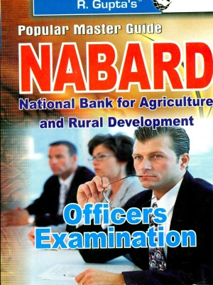 How To Apply For NABARD
