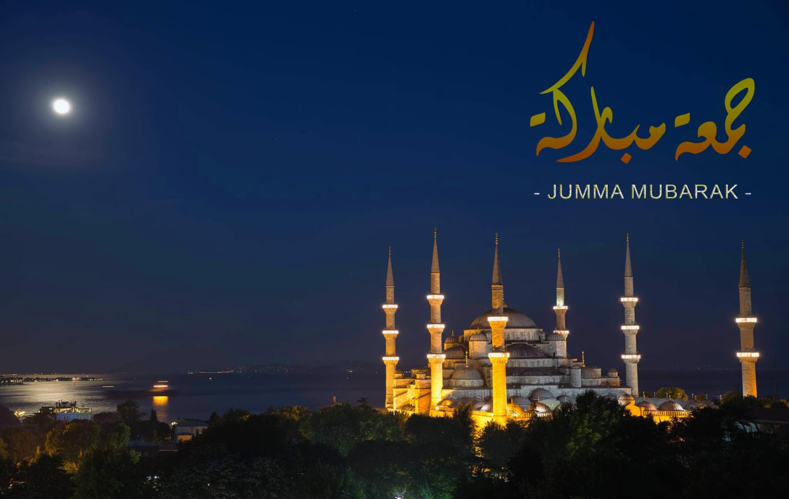 Jumma Mubarak Image for Facebook