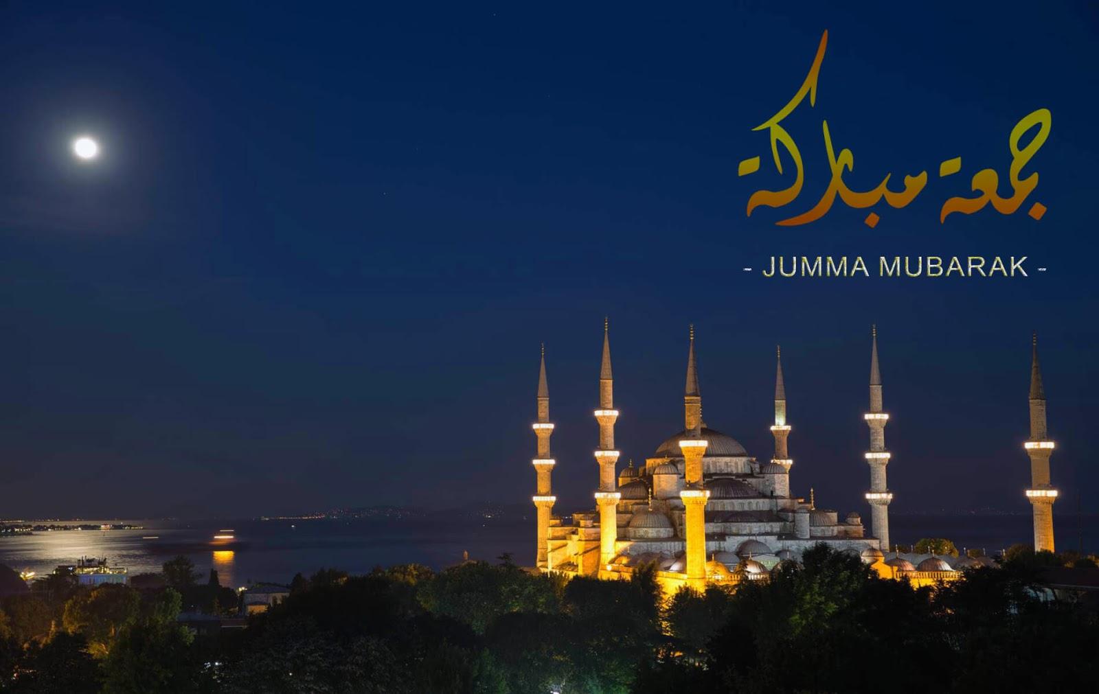 Jumma Mubarak Image for Facebook
