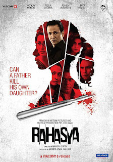 Poster Rahasya 2015 Full Movie Download Hindi 720p Free