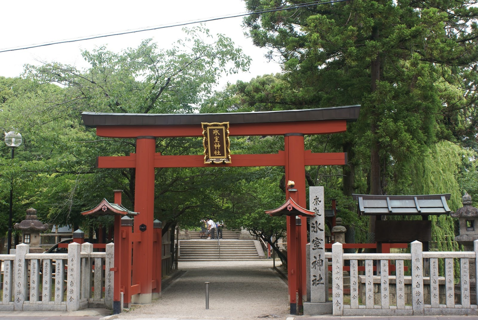nara koen park torii japan asia