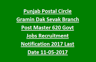 Punjab Postal Circle Gramin Dak Sevak Branch Post Master 620 Govt Jobs Recruitment Notification 2017 Last Date 11-05-2017