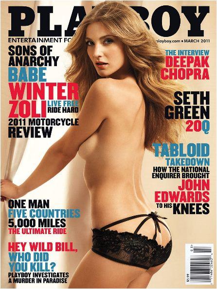 Best Adult Magazines 8